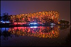 Beijing, China, CHN, Yayun, 2008 Summer Olympics, architecture, Beijing National Stadium, Bird's Nest, blue hour, Chaoyang District, evening light, Olympic Green, reflexion, sunset
